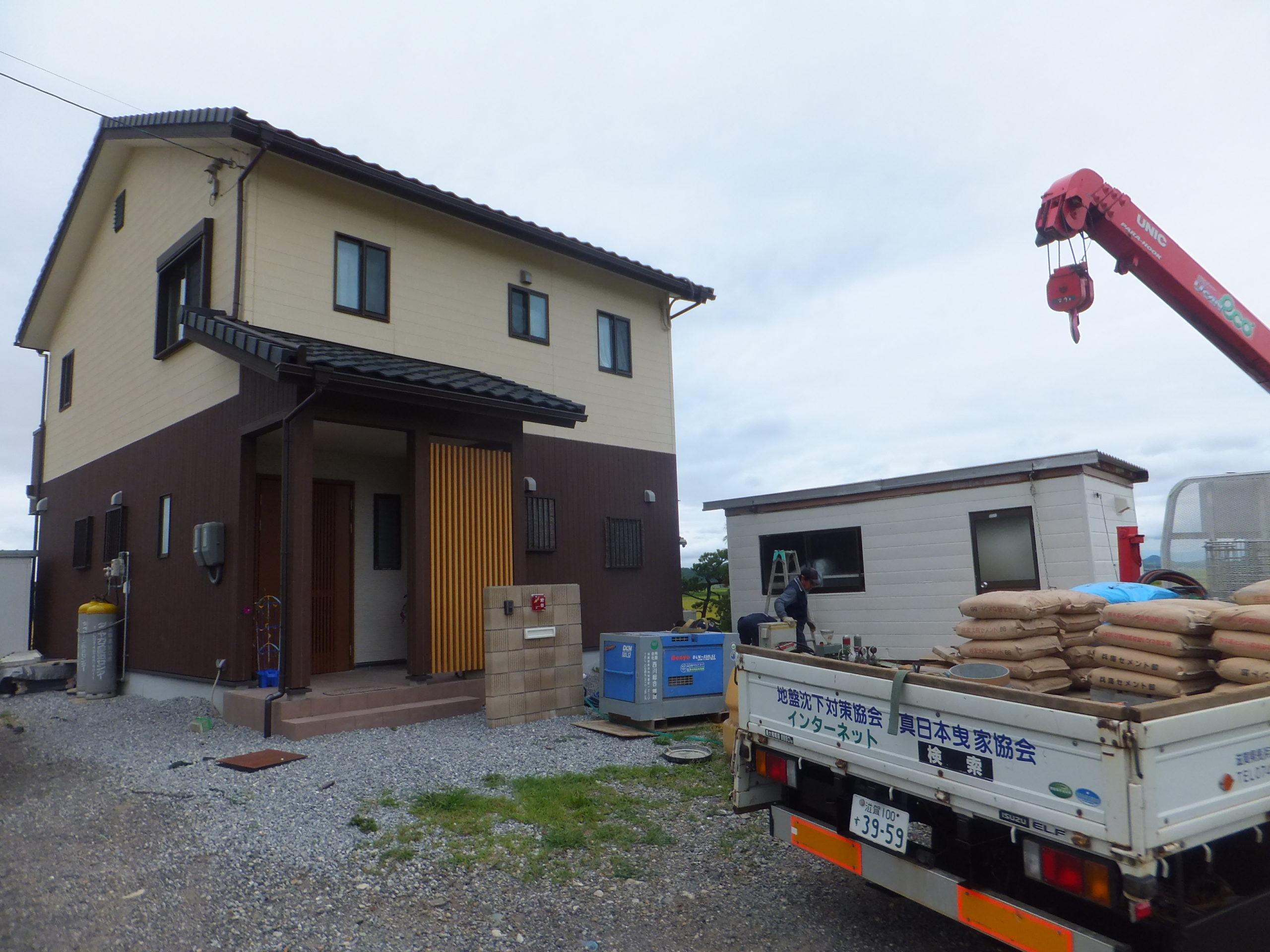 滋賀県東近江市 M様邸沈下修正工事